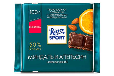 Ritter Sport миндаль и апельсин 50% какао (Риттер Спорт) темный