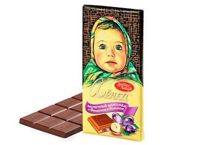 Шоколад Алёнка с фундуком и изюмом