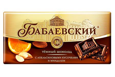 Темный Бабаевский с апельсиновыми кусочками и миндалем