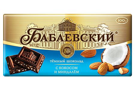 Бабаевский с кокосом и миндалем (темный)
