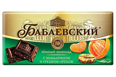 Бабаевский с мандарином и грецким орехом