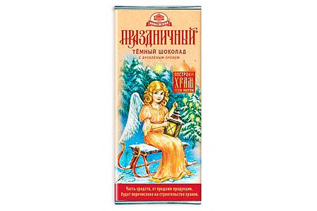 Бабаевский Праздничный темный