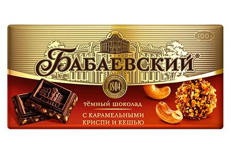 Бабаевский темный с карамельными криспи и кешью