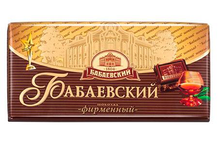 Бабаевский фирменный (темный)