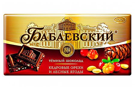 Бабаевский кедровые орехи и лесные ягоды (темный)