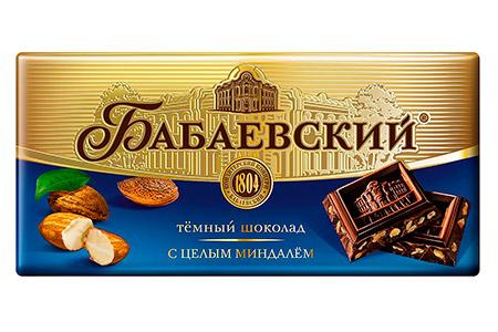 Бабаевский темный с цельным миндалем