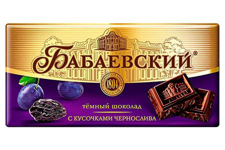Бабаевский с черносливом (темный)