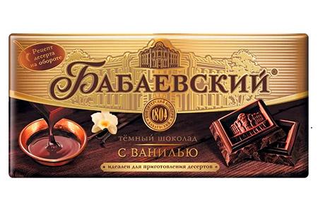 Бабаевский с ванилью (темный)