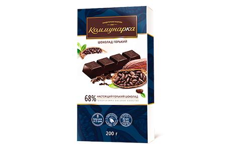 Горький шоколад Коммунарка 68% десертный