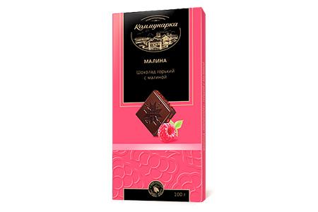Шоколад Коммунарка со вкусом малины  (темный) 56%