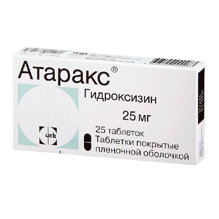 Инструкция по применению препарата Атаракс, аналоги, стоимость