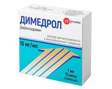 Инструкция по применению препарата Димедрол, аналоги, стоимость
