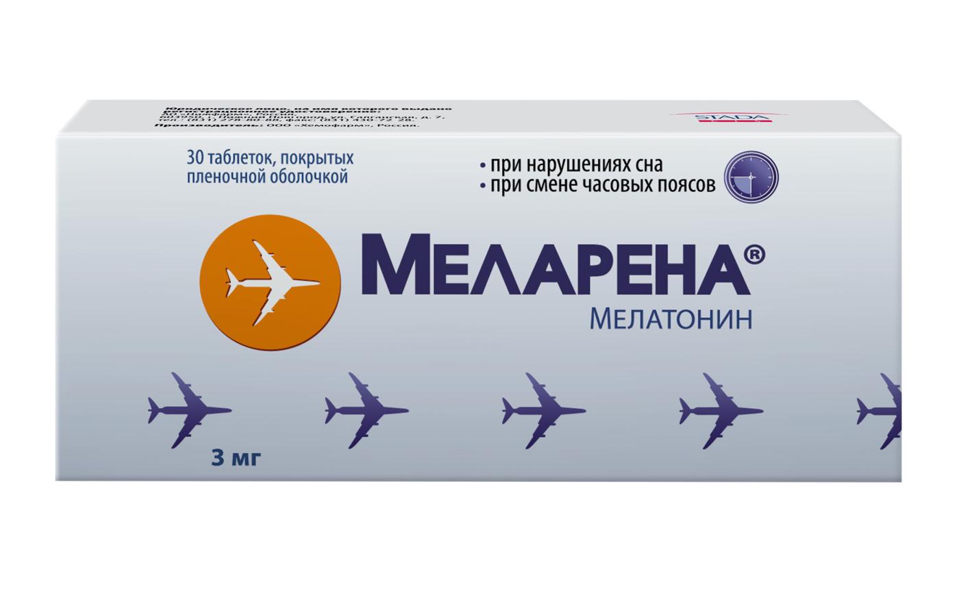 Инструкция по применению препарата Меларена, аналоги, стоимость